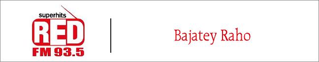 44+ Best, Creative List of Indian Brands Slogans