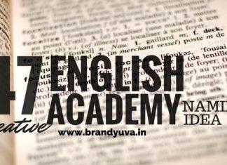 english language academy names idea