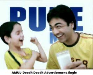amul-doodh-doodh-ad-jingle-popular