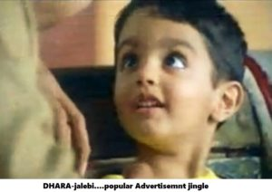 dhara-shudhh-dhara-ad-jingle