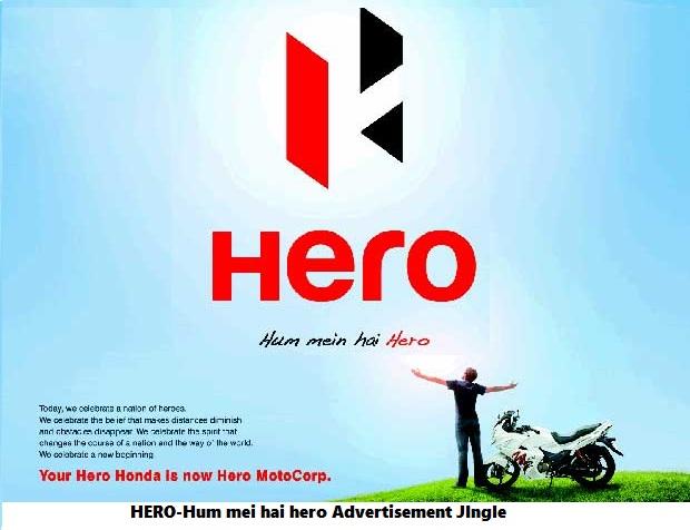hero-hum-mei-hai-hero-ad-jingle