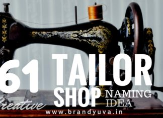 tailor shop names idea
