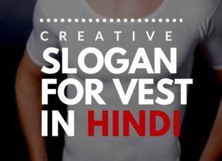 slogans for vest brands
