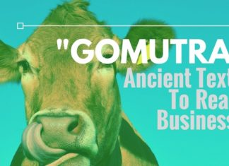 gomutra ancient text to business