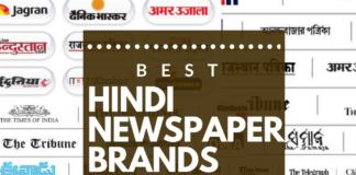 hindi newspaper logos