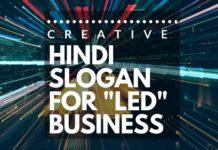 hindi slogans led business