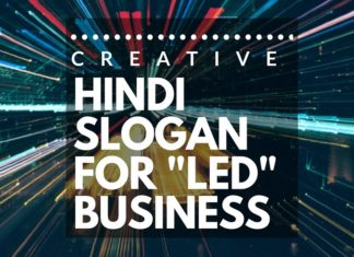 hindi slogans led business