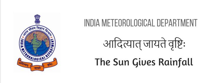 companies with sanskrit tagline