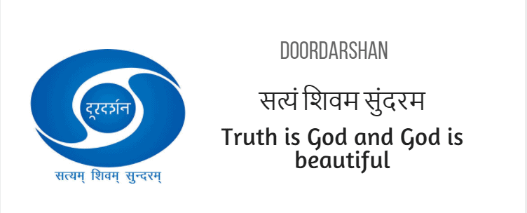 29 Best Sanskrit Taglines of Indian Companies and Institutions