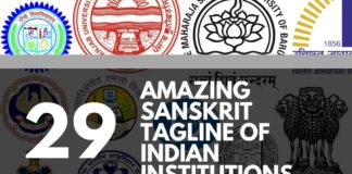 sanskrit tagline of indian institution and companies