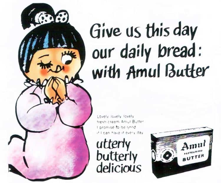 first amul hoarding