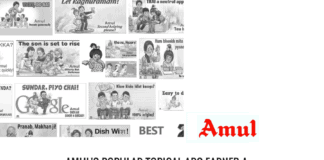 amul brand facts