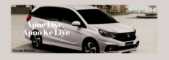 honda mobilio car Slogan