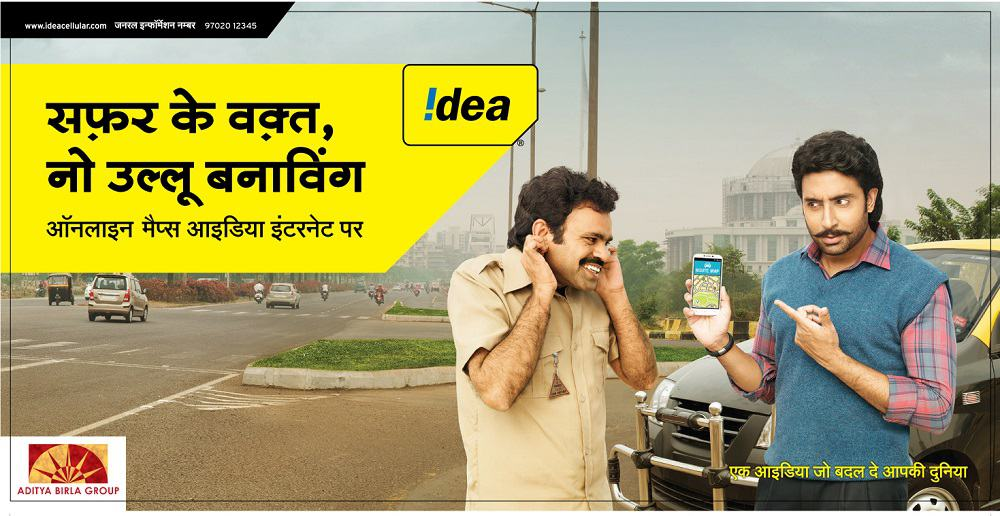 idea telecom print ad