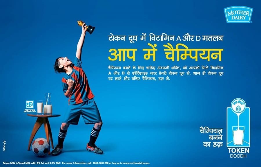 mother dairy ads india