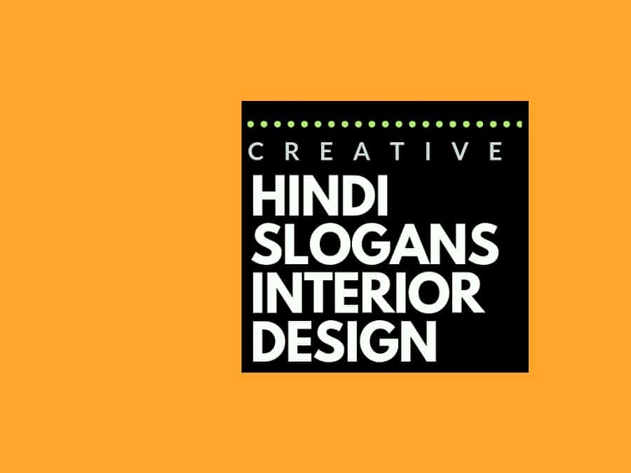 Interior Design Slogans And Taglines | www.indiepedia.org