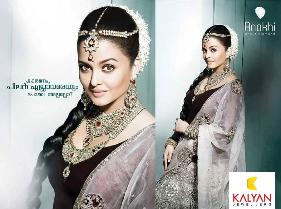 kalyan jewellery print ads