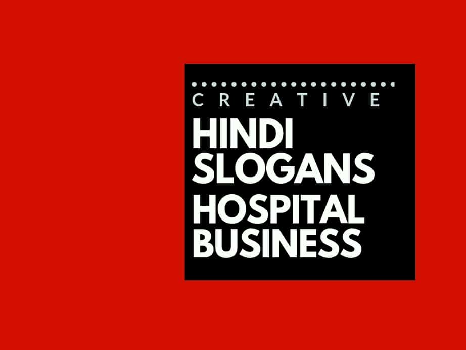 86+ Catchy Hindi Advertising Slogans for a Hospital   Brandyuva