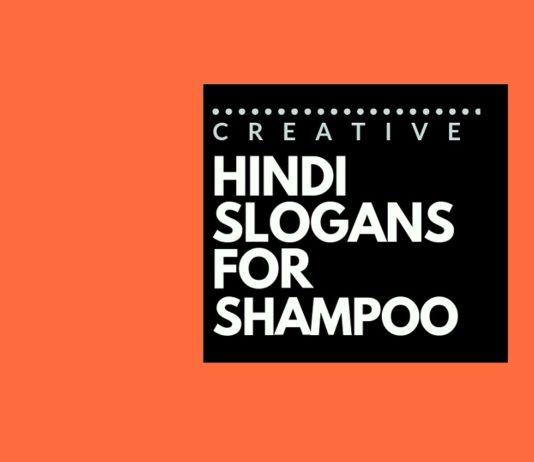 Hindi slogans for a Shampoo brand
