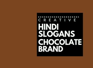 chocolate Hindi slogans