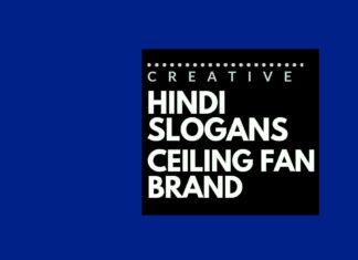 Ceiling Fan brand slogans