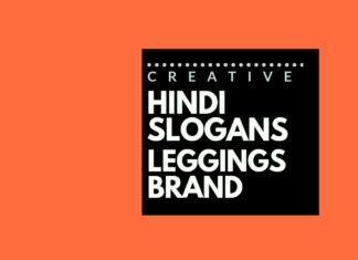 legging brand slogans