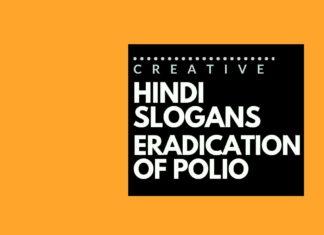 hindi slogans on eradication of polio