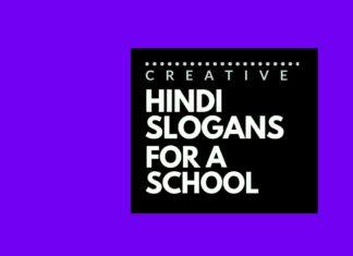 Hindi slogans for a school brand
