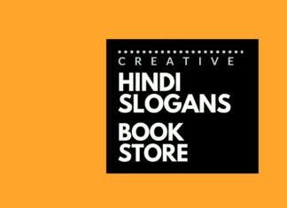 hindi slogans for book store