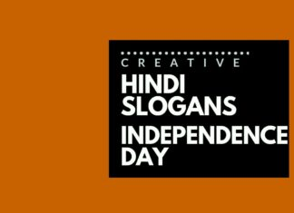 Hindi slogans for an Independence Day
