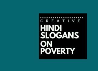 hindi slogans on poverty