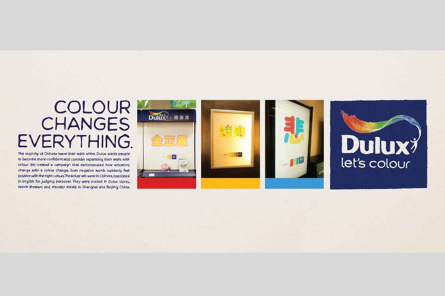 creative dulux ads