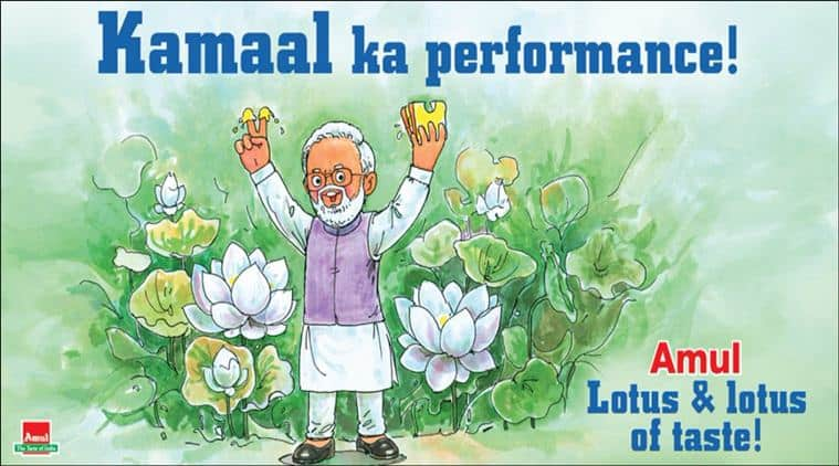 amul election campaigns